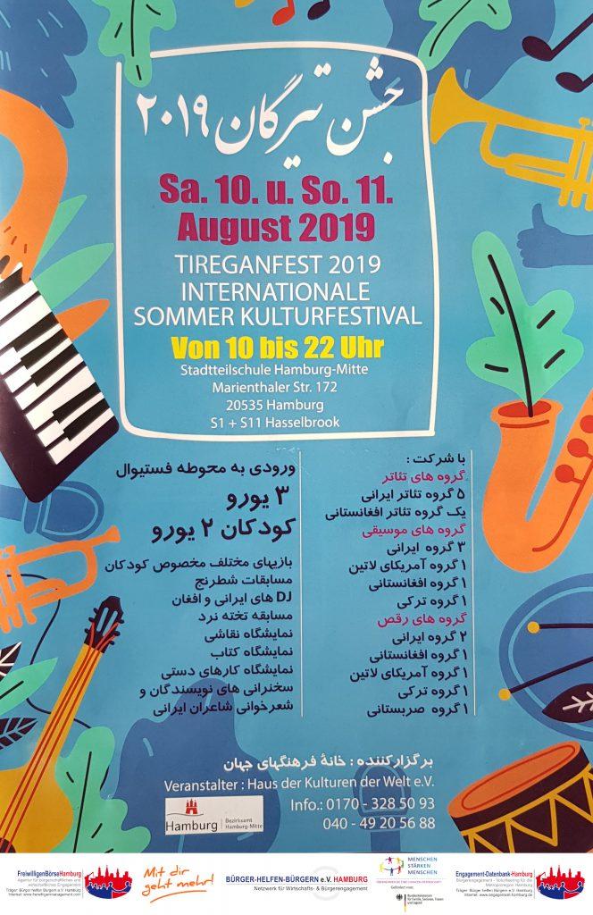 Tireganfest 2019