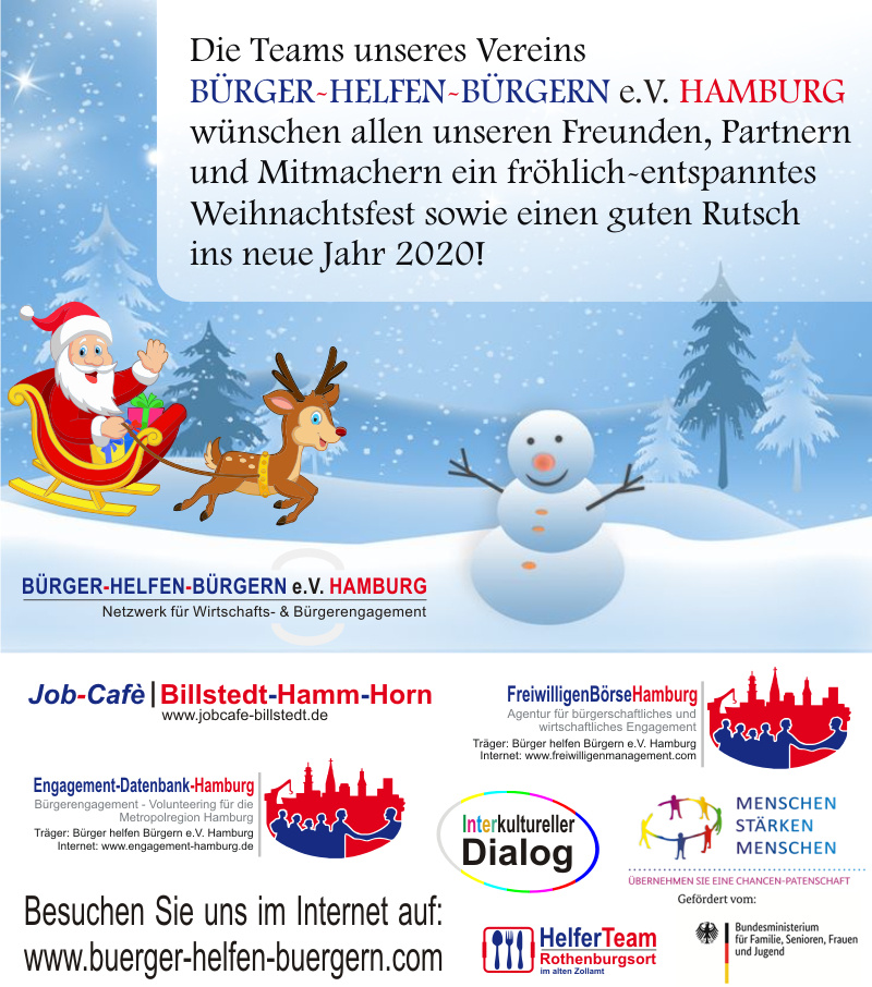 Team FreiwilligenBörseHamburg wünscht Frohe Weihnachten & einen guten Rutsch in 2020!