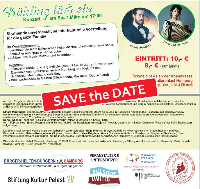Save the Date: Frühling lädt ein - Das Kultur-Ereignis im Hamburger Osten
